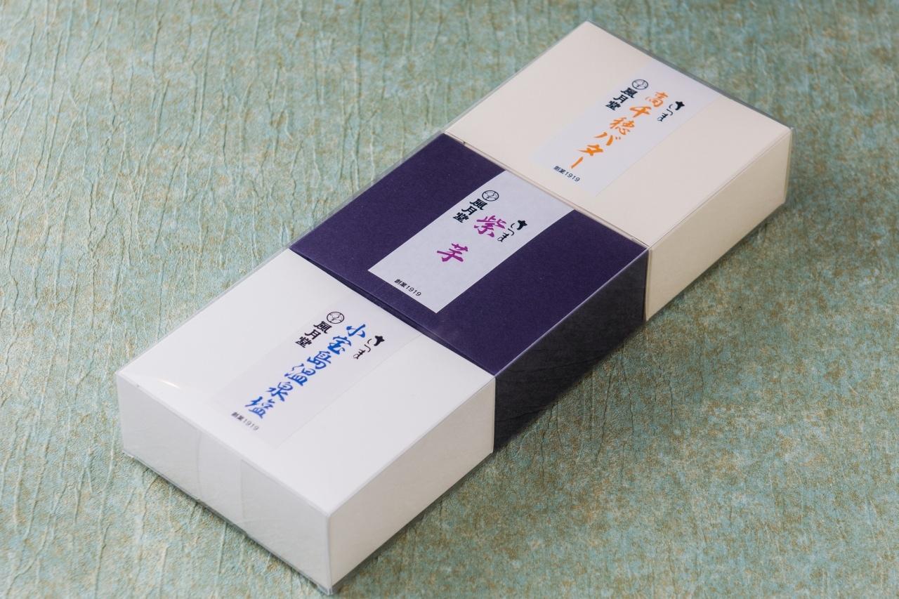 薩摩生まれ、薩摩育ちの薩摩の味3種セット。シンプルかつ上品なパッケージ