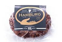 手ごねハーブ牛ハンバーグ<焼>1個(140g)