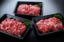 宮崎ハーブ牛焼肉Aセット