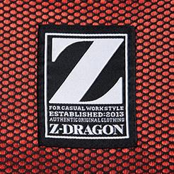 Z-DRAGONジャンパー 71200の背ネーム写真
