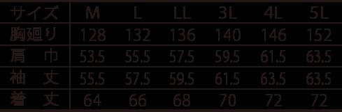 寅壱防寒ブルゾン /2150-129のサイズ表