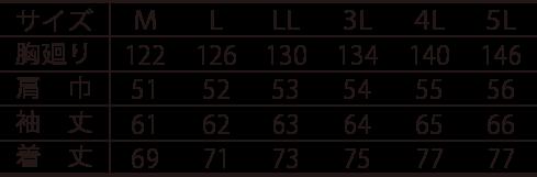 寅壱防寒ブルゾン /3480-124のサイズ表