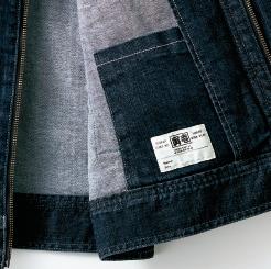 寅壱 デニム蛇腹ライダースジャケット 8930-554 の内ポケットの写真