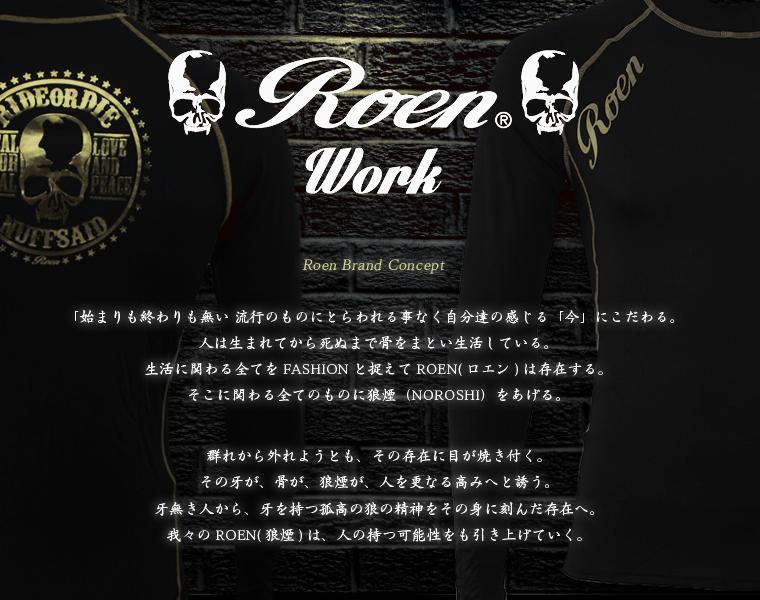 Roen Brand Concept