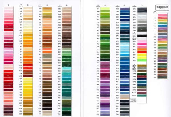 キングスター家庭用カラーサンプル帳