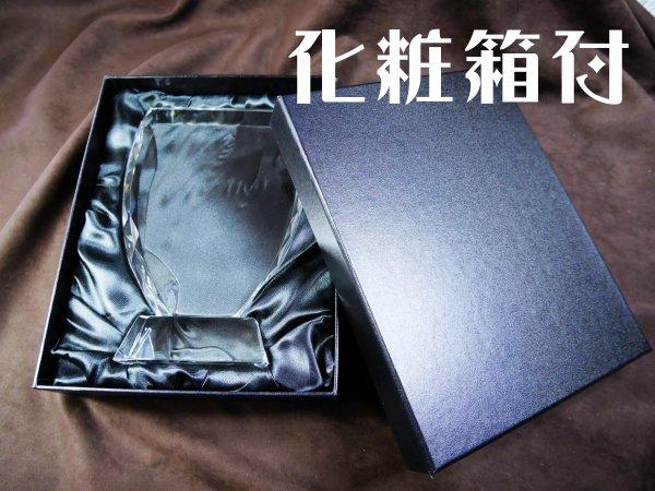 トロフィー化粧箱