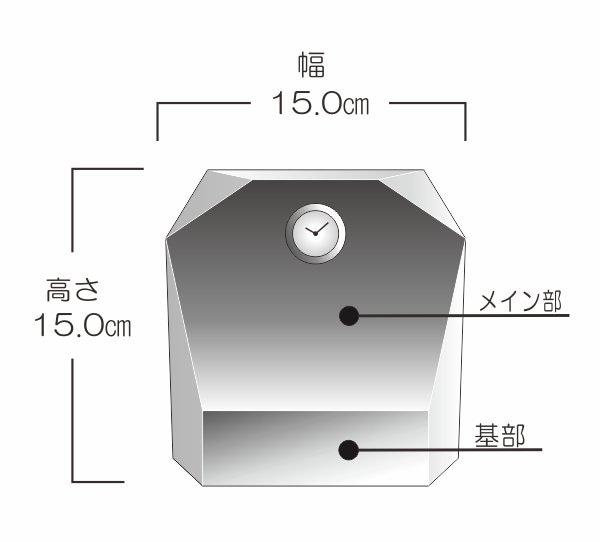 時計付きトロフィーサイズ表