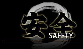 ����-SAFETY