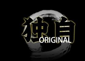 �ȼ�-ORIGINAL