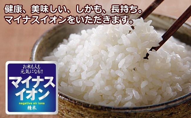 健康、美味しい、しかも長持ち。農家直送米