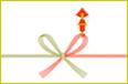 蝶結び イメージ