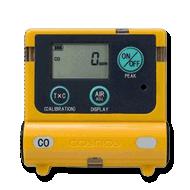 毒性ガス検知器