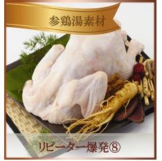 韓国伝統健康食 参鶏湯の全て!