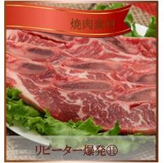 韓国風焼肉素材!たとえば牛肉類や豚肉,サンチュ、唐辛子など…