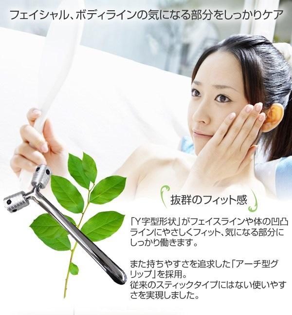 【アイコレ】テレビ放送中!【新型美顔器】ゲルマニウムローラ・ワイビューティープロ1
