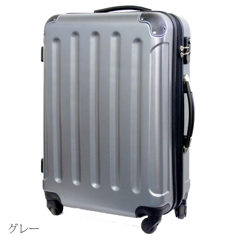 四輪スーツケースMサイズ