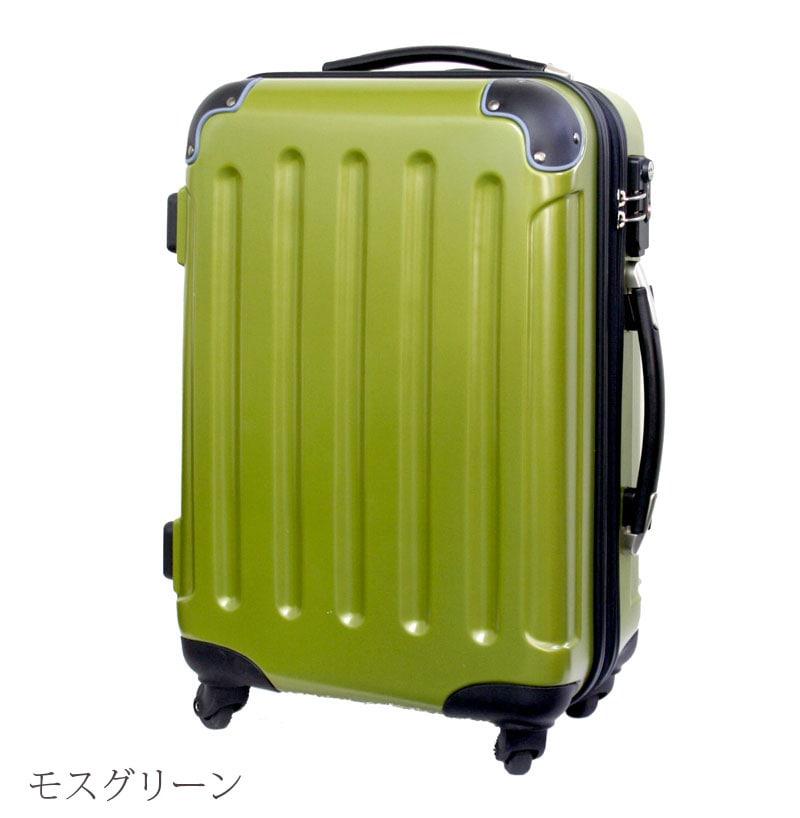四輪スーツケースMサイズ0