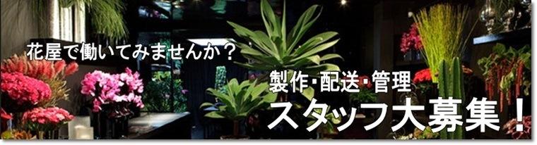 バルーンとお花で飾り付けたスタンドフラワーをバリエーション豊富にご用意しています。