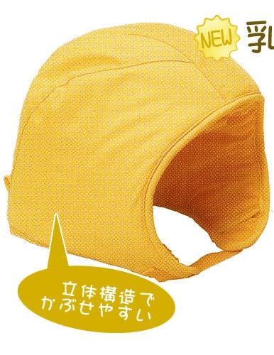 乳児向け頭巾説明画像