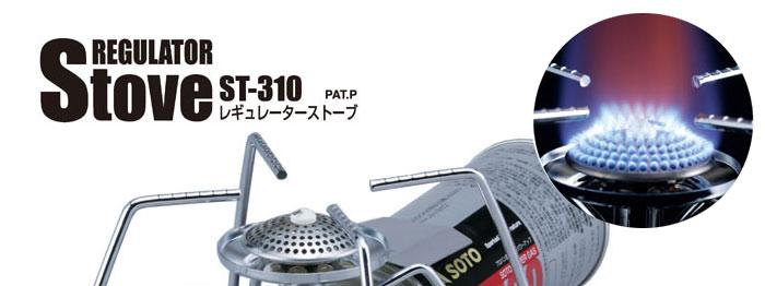 ST-310 説明画像