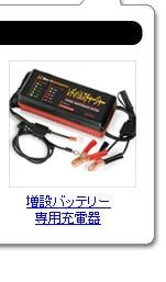 スマートEポータブルSEP-1000
