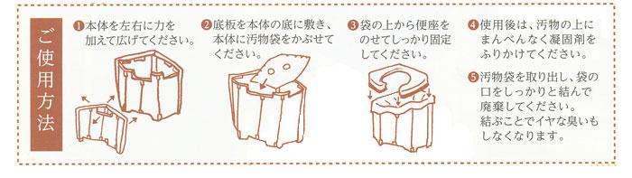 コーナー型トイレR-38