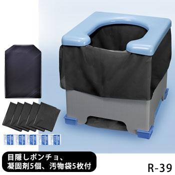 組立トイレR-39