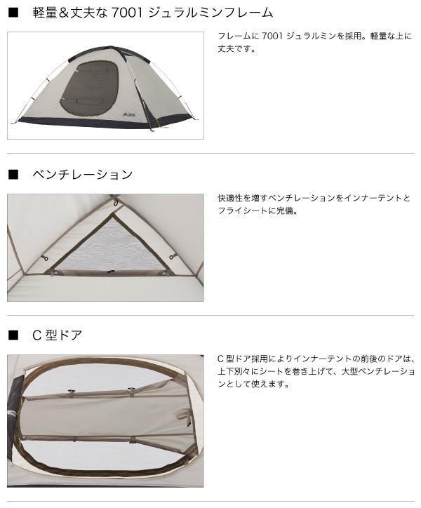 ベーシックドーム・PLR XL
