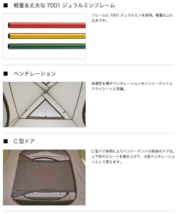 neos シビックドーム・XL-AG
