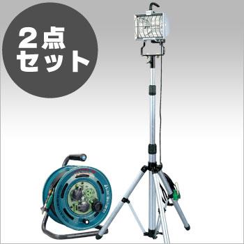 防滴投光器セット防雨型ハロゲンライト500W1灯式 セット