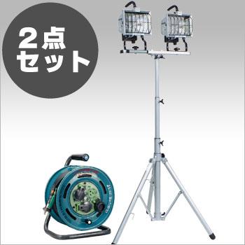 防滴投光器セット防雨型ハロゲンライト500W2灯式 セット