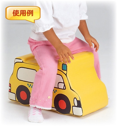 にこにこサークル「ぼくらの街づくり」クッション遊具