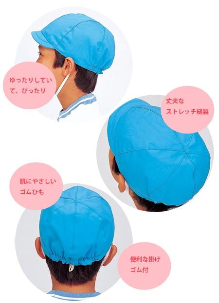 カラー帽子の紹介です