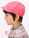ニットカラー帽子