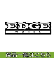 EDGE WORKS(エッジワークス)