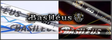 Basileusシャフト