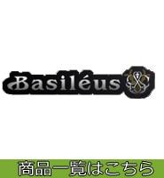 バシレウス