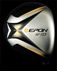 EPON(エポン)AF-153ドライバー