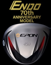 EPON(エポン) 450ドライバー 遠藤製作所創業 70 周年記念