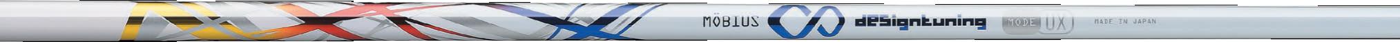 MöBIUS Designtuning UX (ユーティリティー用/1フレックス仕様)