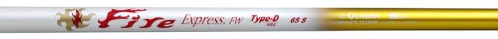 Fire Express FW Type-D 65
