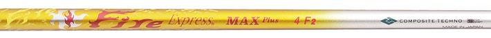 Fire Express MAX Plus 4F