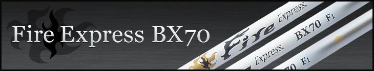 Fire Express BX70