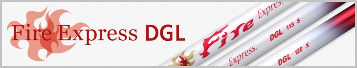Fire Express DGL