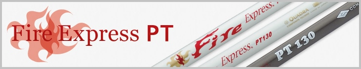 Fire Express PT