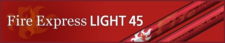 Fire Express LIGHT 45
