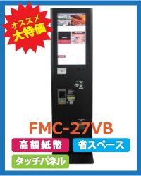 FMC-27VB