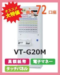 VT-G20M