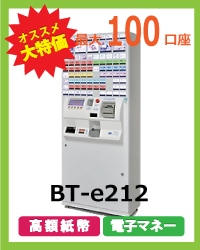 BT-e212
