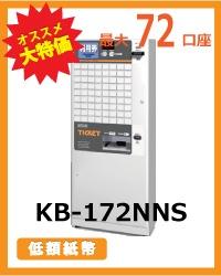 KB-172NNS